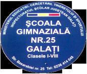 Scoala Gimnaziala nr.25 Galati